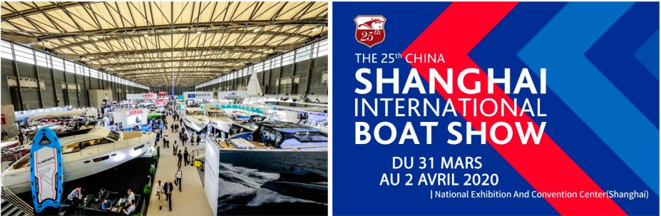 shangai-boat-show